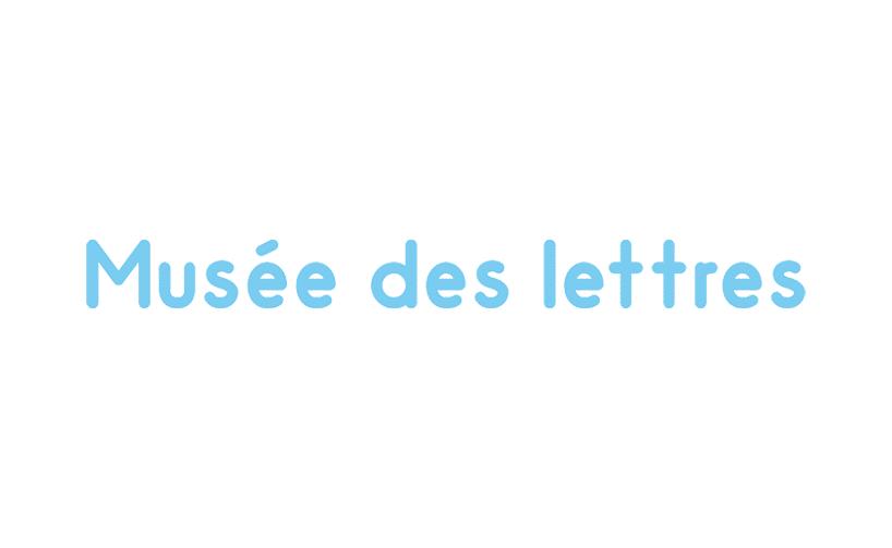 logo musée des lettres